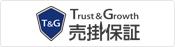 T&G信用保証